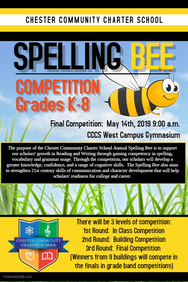 Spelling Bee Flyer with logo (002).jpg