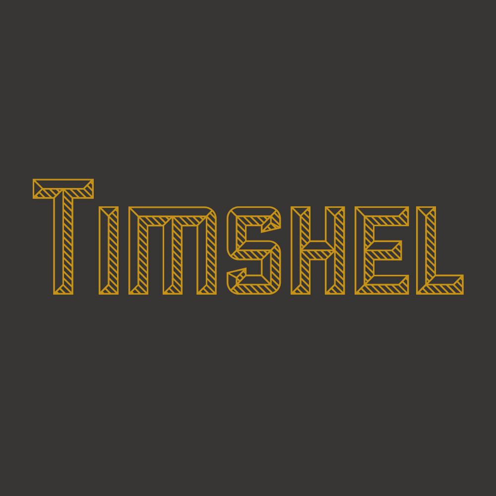 Timshel Square.jpg