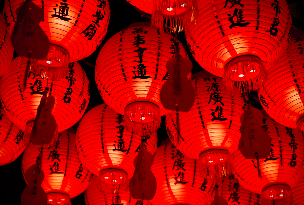 Chinese new year Jacksonville