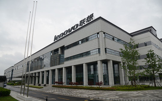 Lenovo (Motorola parent company) production facility in Wuhan, China.
