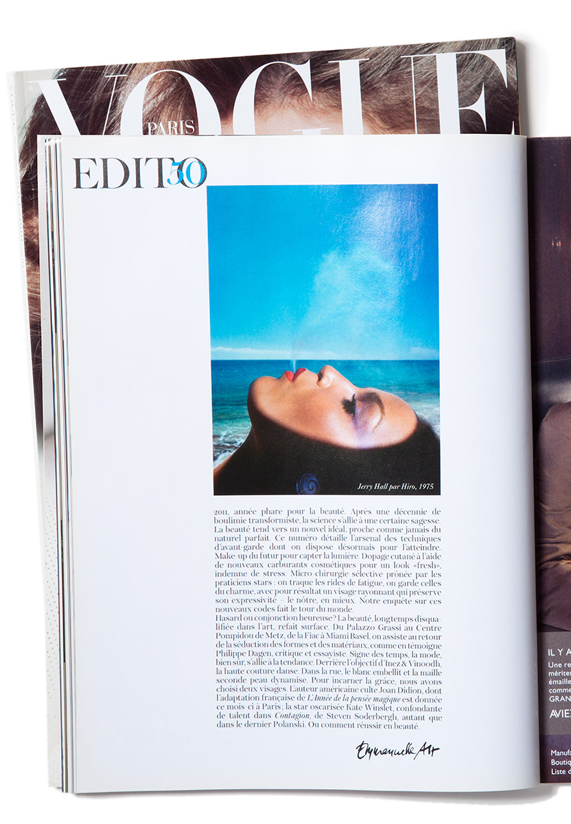 Vogue Paris, November 2011, Image by Hiro, Jerry Hall 1975