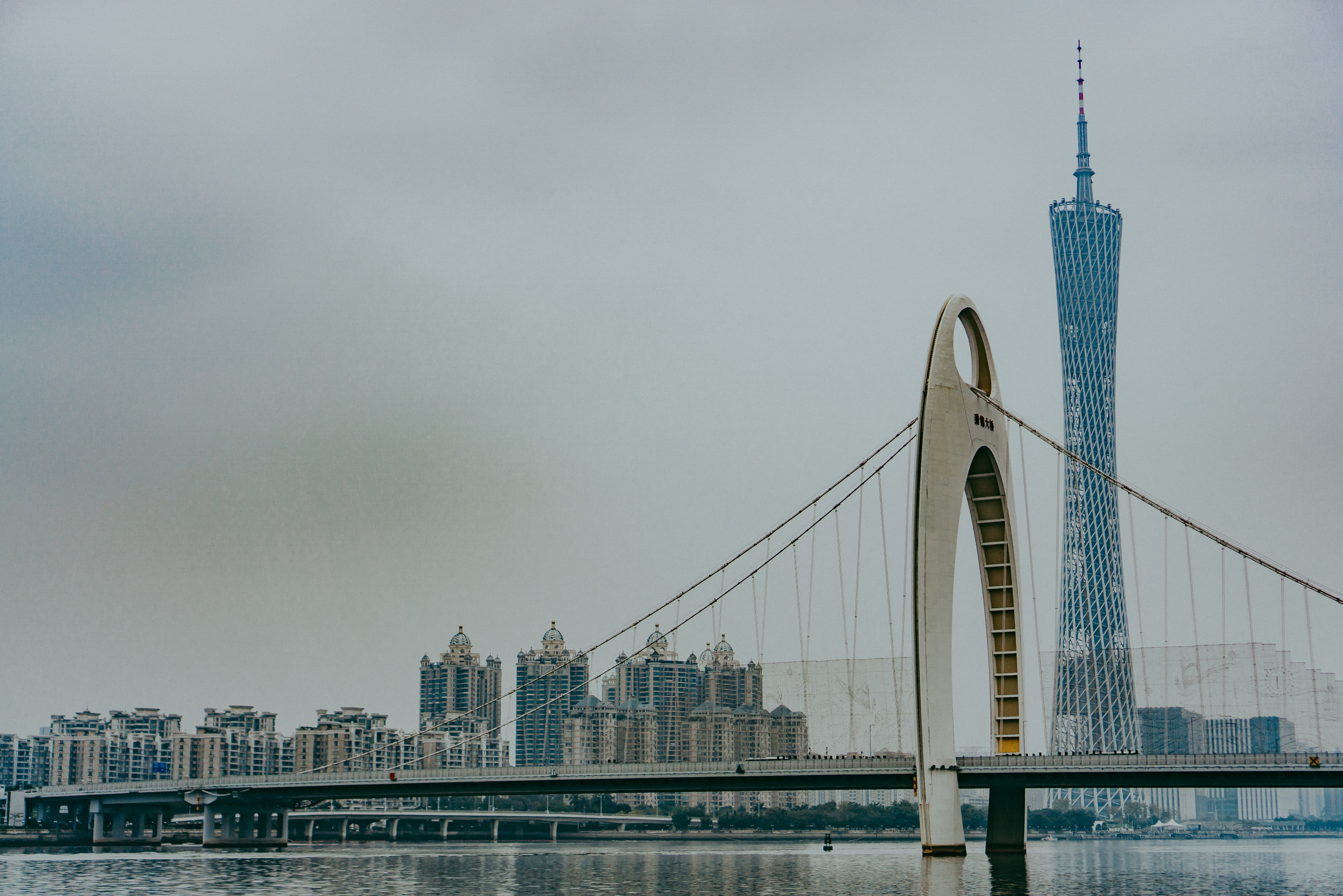Guangzhou, China-100.jpg