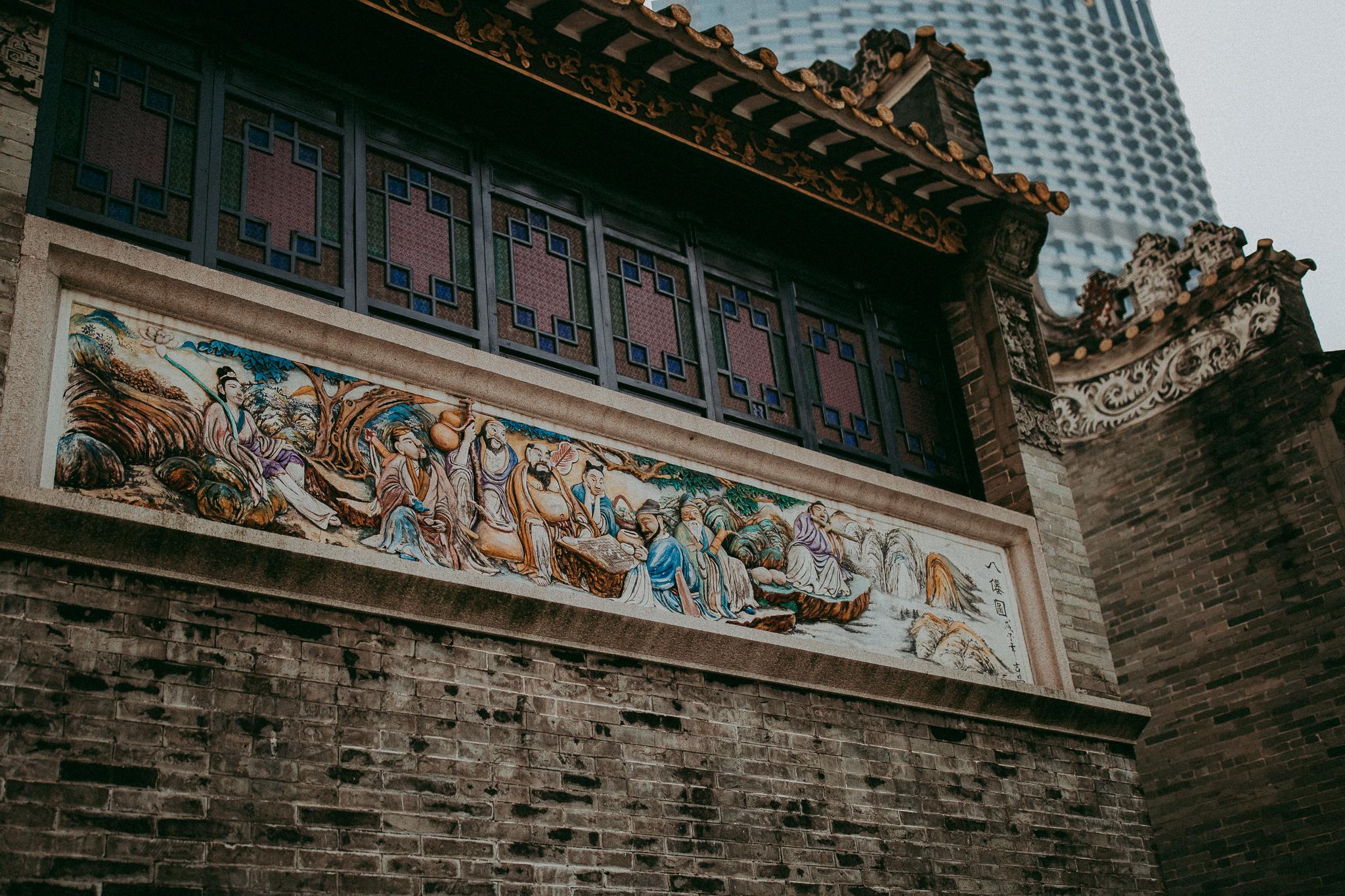 Guangzhou, China (27 of 33).jpg