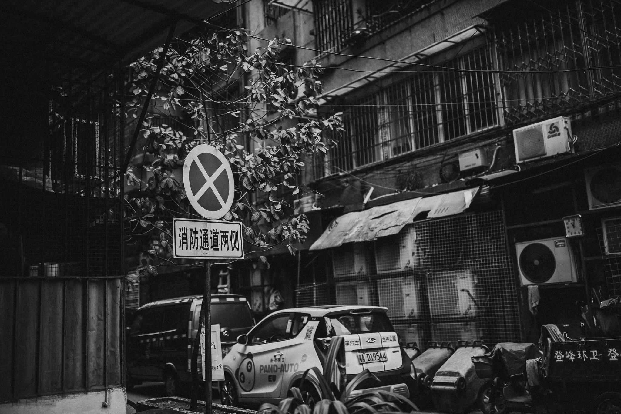 Guangzhou, China (11 of 33).jpg
