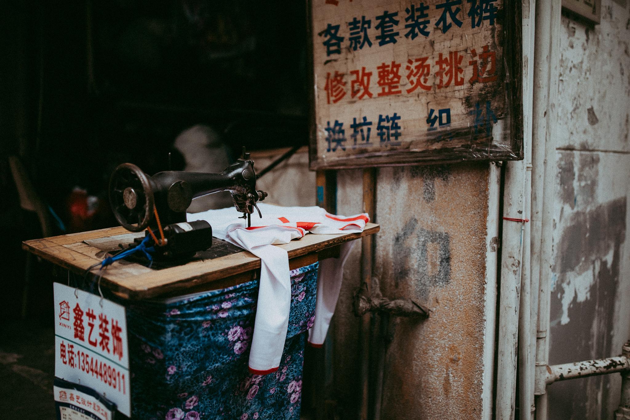 Guangzhou, China (1 of 1).jpg