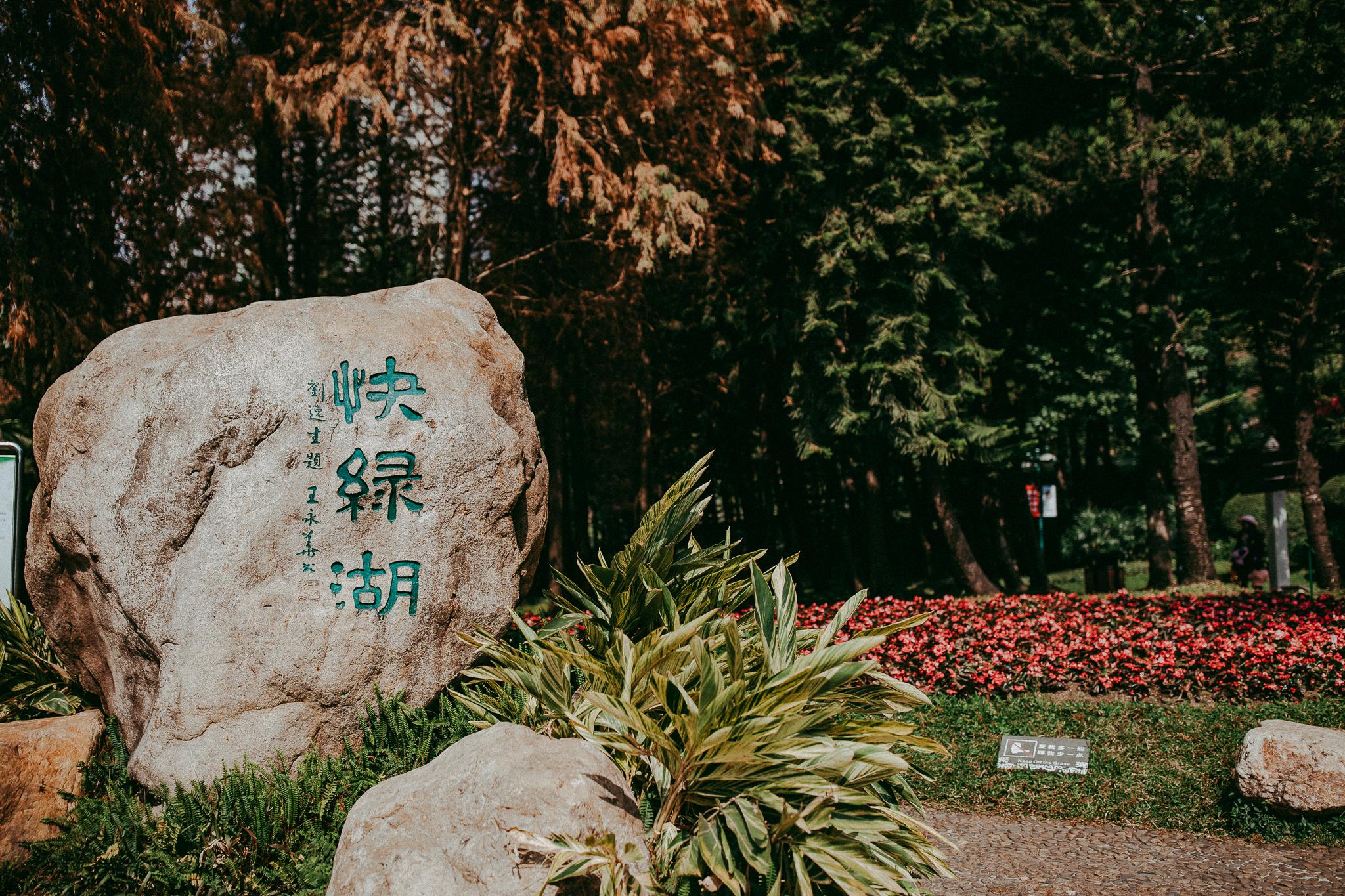 Guangzhou, China (18 of 33).jpg