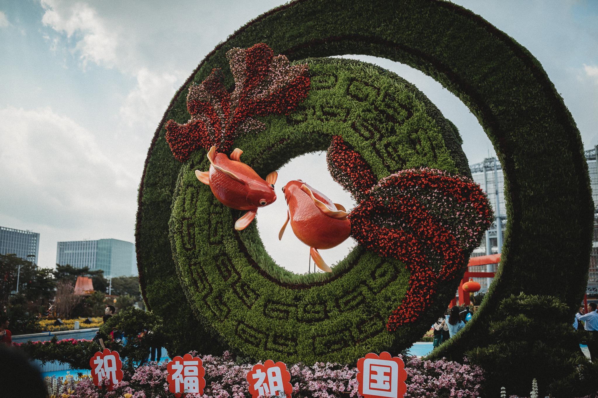 Haixinsha Flower festival, Chinese New Year, Guangzhou China (9 of 20).jpg