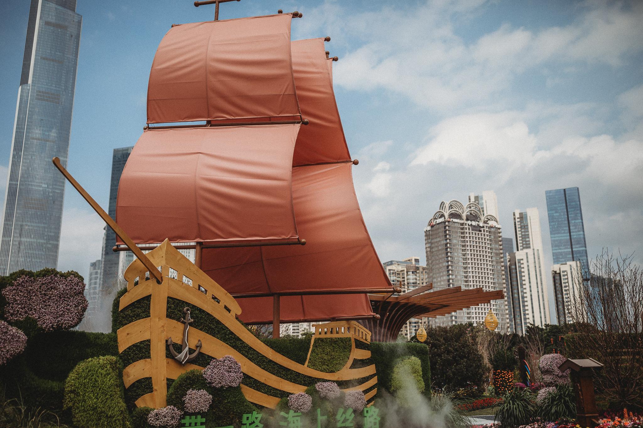 Haixinsha Flower festival, Chinese New Year, Guangzhou China (19 of 20).jpg