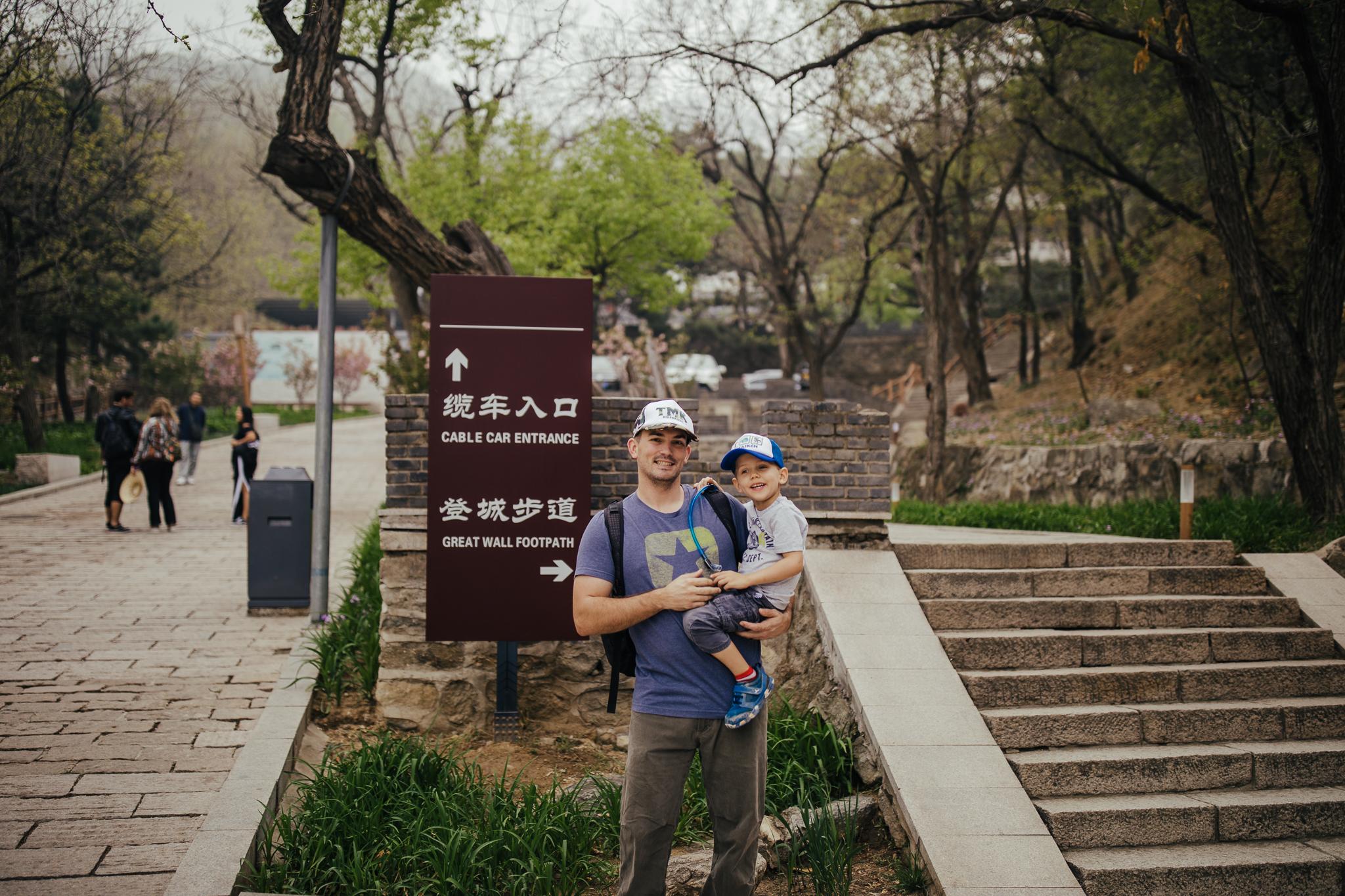 Mutianyu, Great Wall of China,  Beijing, (3 of 61).jpg
