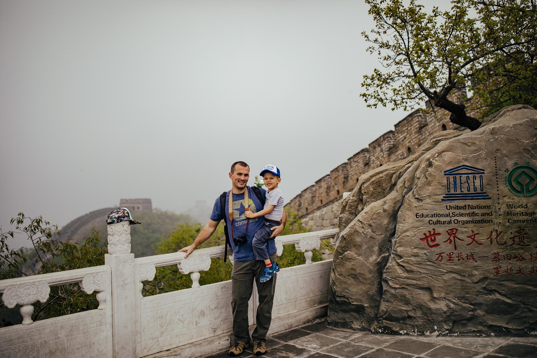 Mutianyu, Great Wall of China,  Beijing, (14 of 61).jpg
