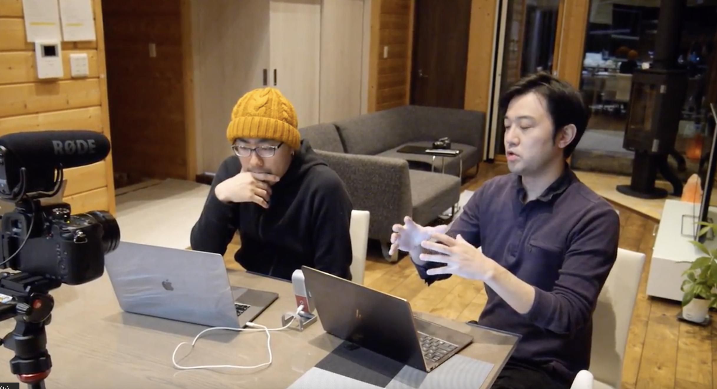 パートナーの石崎力也と山田道存が軽井沢のスタジオで動画を作っている風景