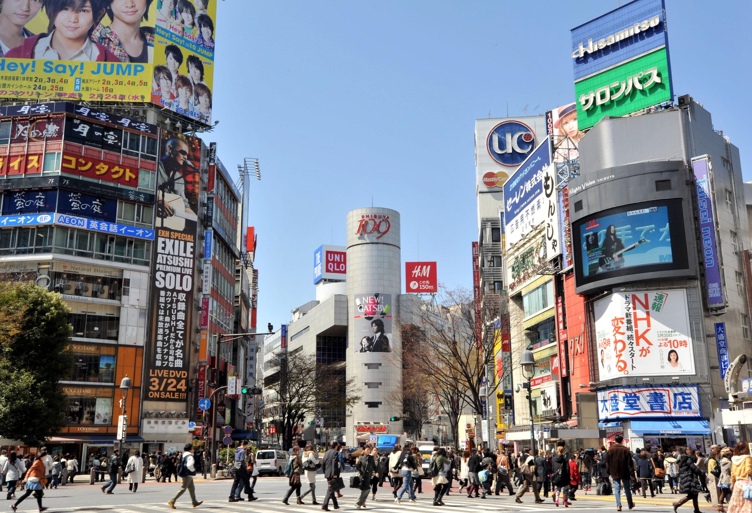 japan-feature-image.jpg