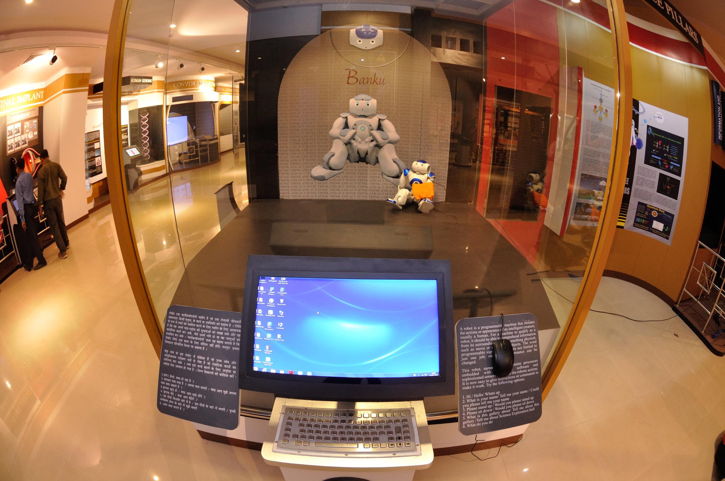 Robotics_-_Emerging_Technologies_Gallery_-_Science_Exploration_Hall_-_Science_City_-_Kolkata_2016-02-23_0605 (1).JPG