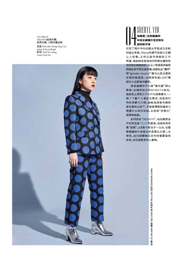 Sheryl wears our Custom A-line Double-Breasted Suiting , made with Pique Silk in Blue on Black Spot Print