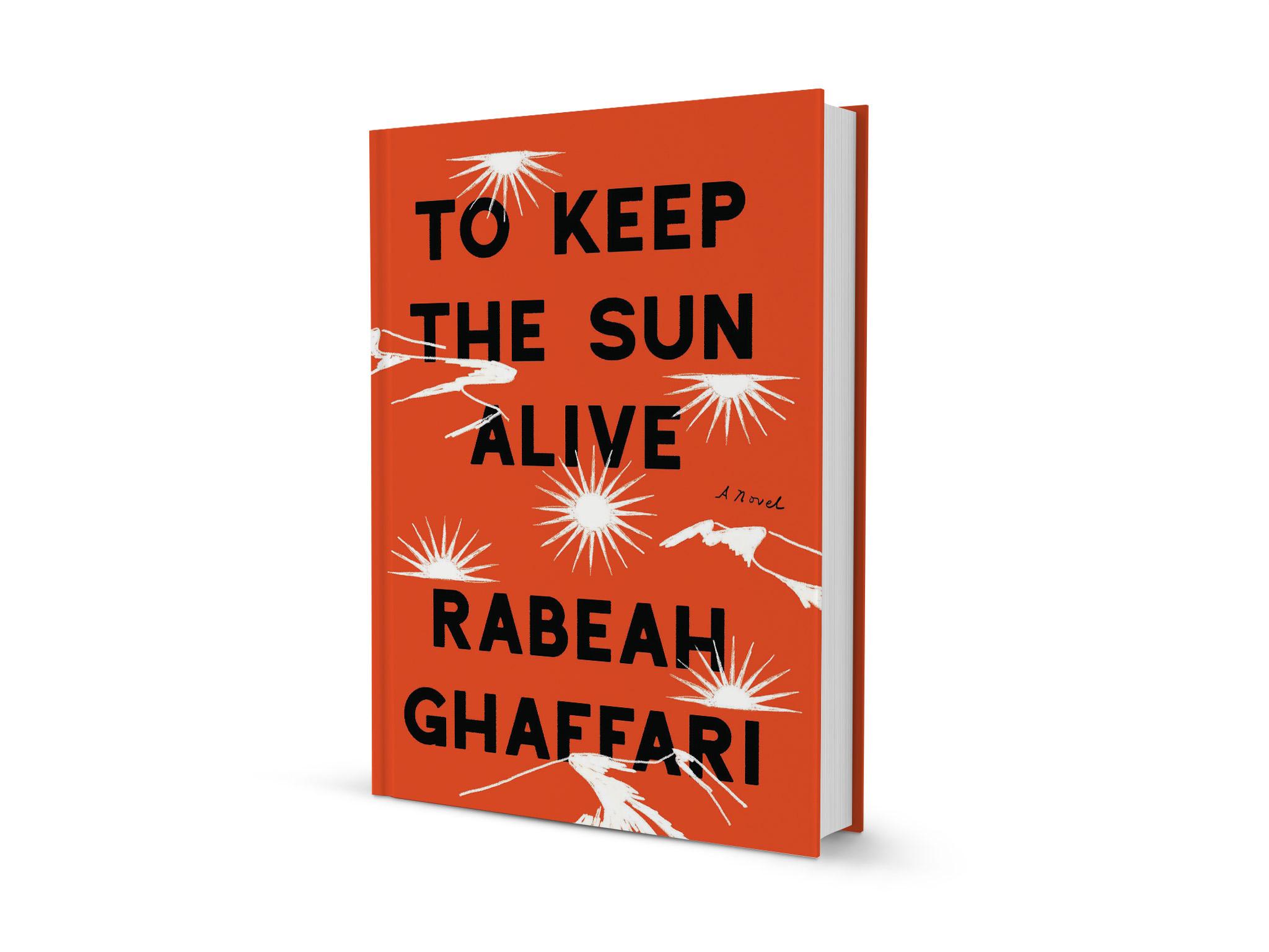 to_keep_the_sun_alive_3d.jpg