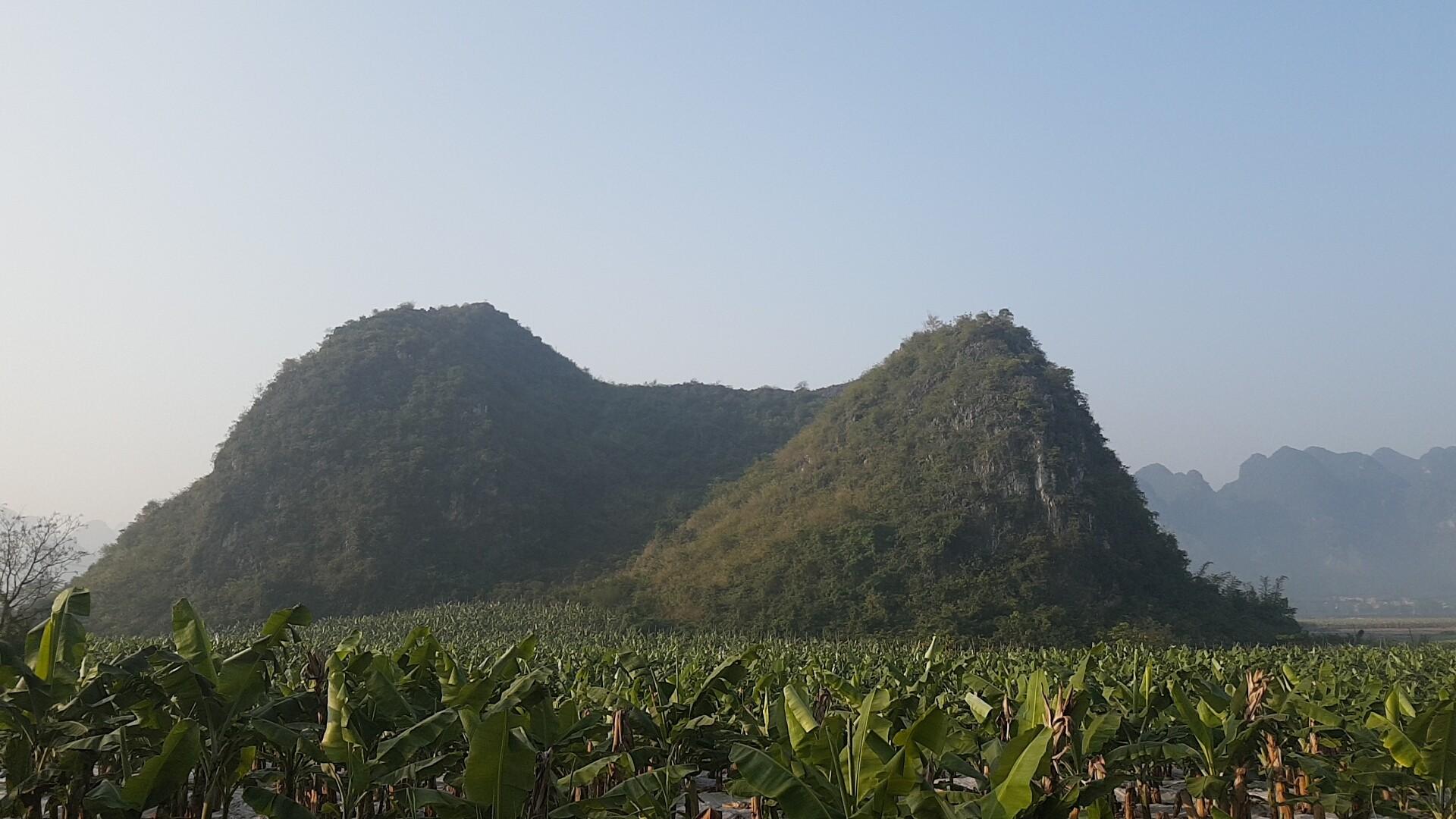 Beautiful landscape of the Bubin basin (southern China)