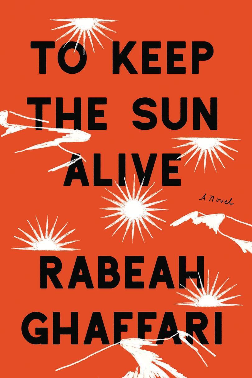 to keep the sun alive. - /rabeah ghaffari