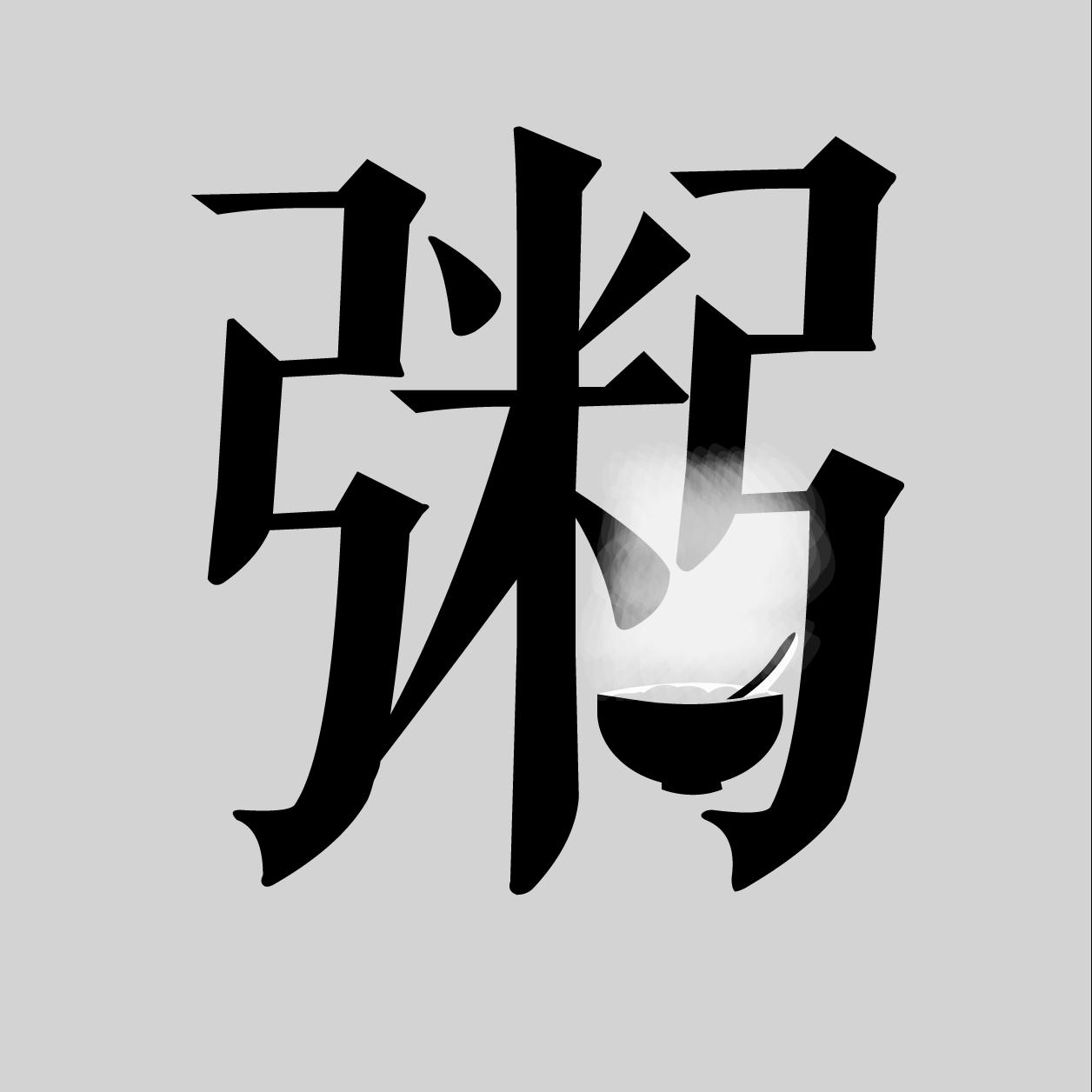 prof_pic_zhou.png
