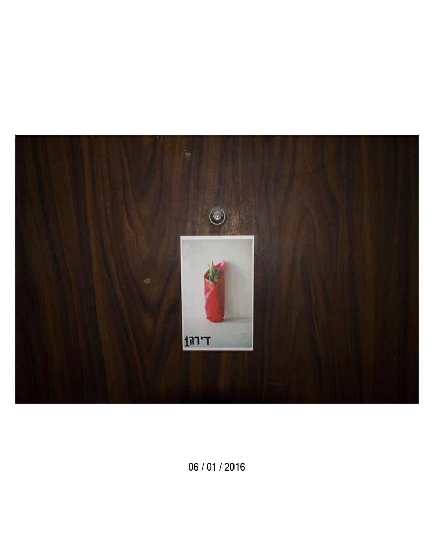 06.01.16.jpg