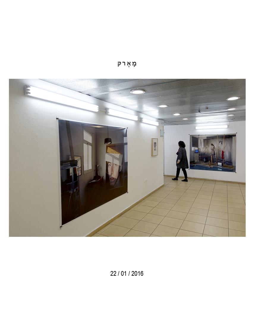 22.1.16.jpg