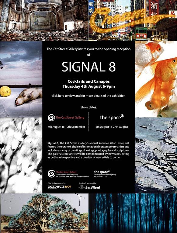 Signal 8 - Hong Kong