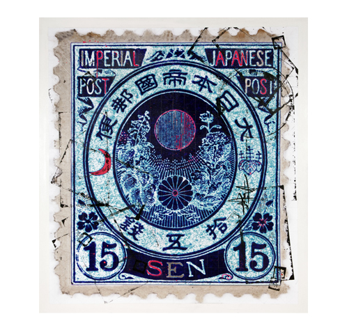 Sen series -  blue