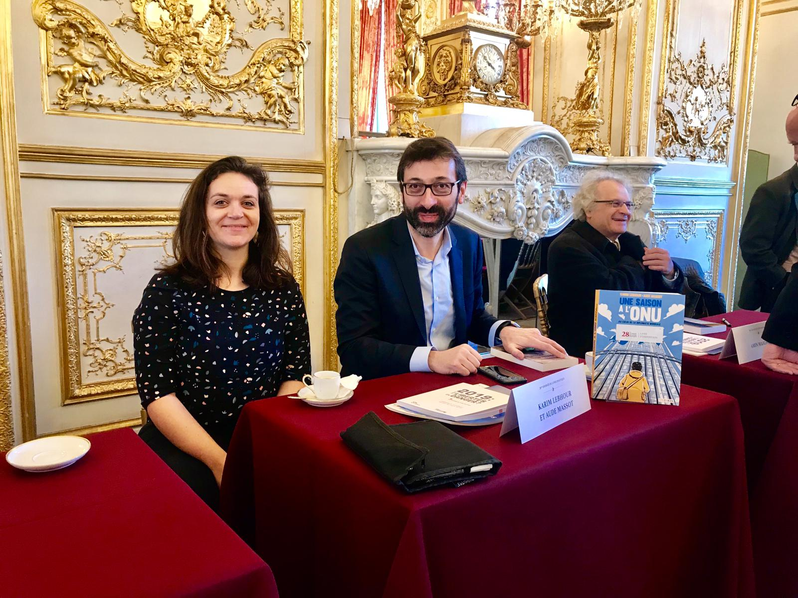 Karim Lebhour & Aude Massot.jpeg