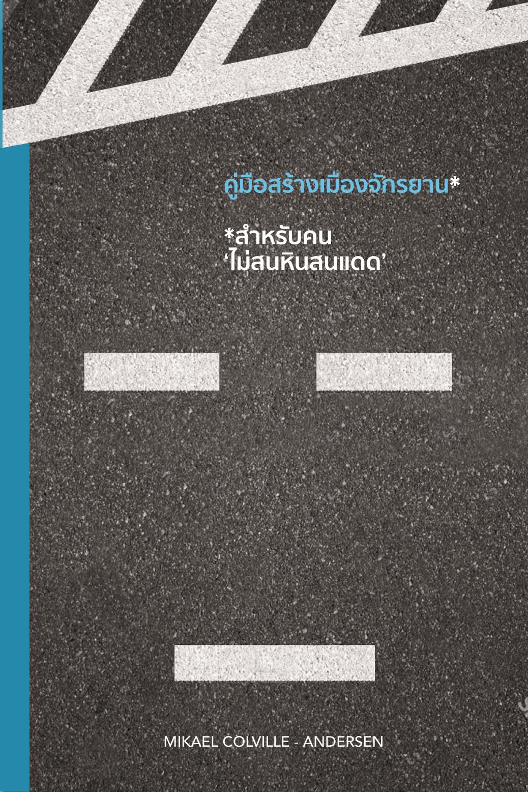 Thailand - Copy.png