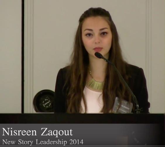 Nisreen Zaqout (NSL 2014)