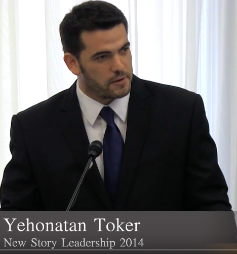Yehonatan Toker (NSL 2014)