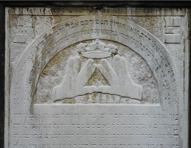 priestly-blessing-kohen-gravestone-1.jpg