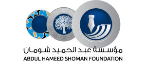 shoman foundation.jpg