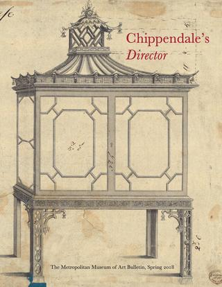 Chippendale Chinese Cabinet.jpg