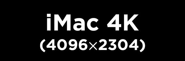iMac 4K.jpg