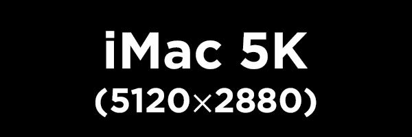 iMac 5K.jpg