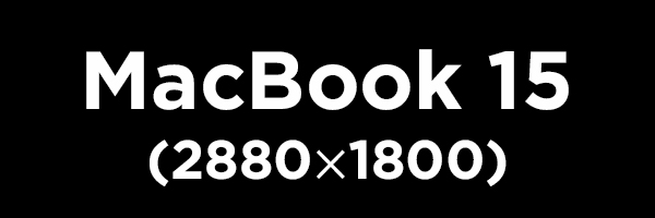 MacBook 15.jpg