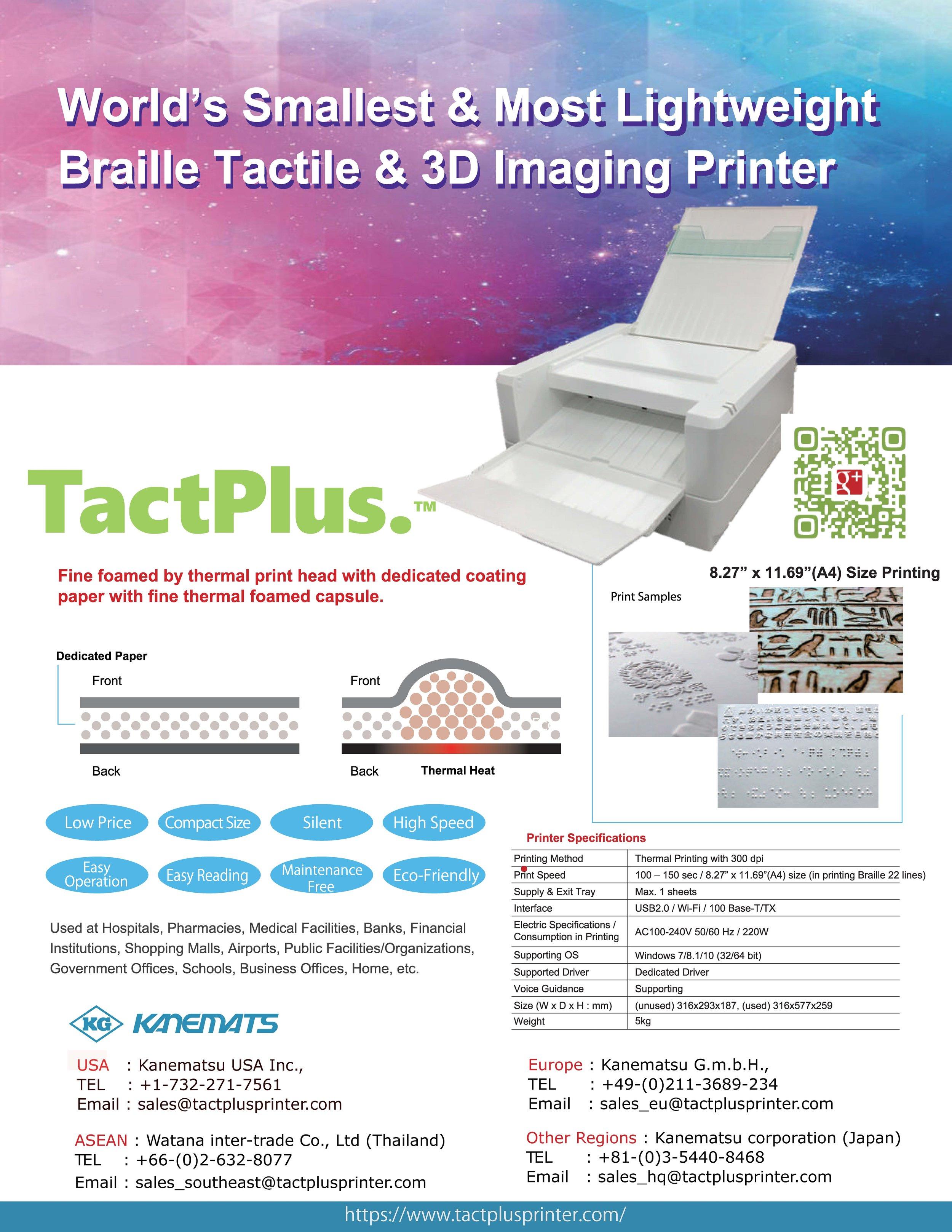 TactPlus brochure download.jpg