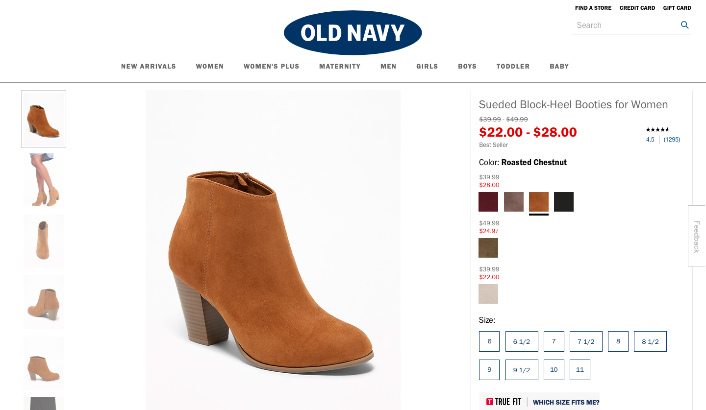 OLDNAVYBooties