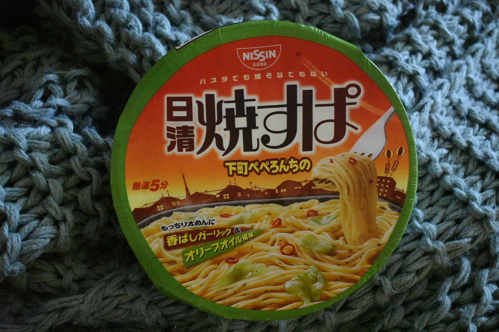 Nissin Peperoncino - Instant pasta