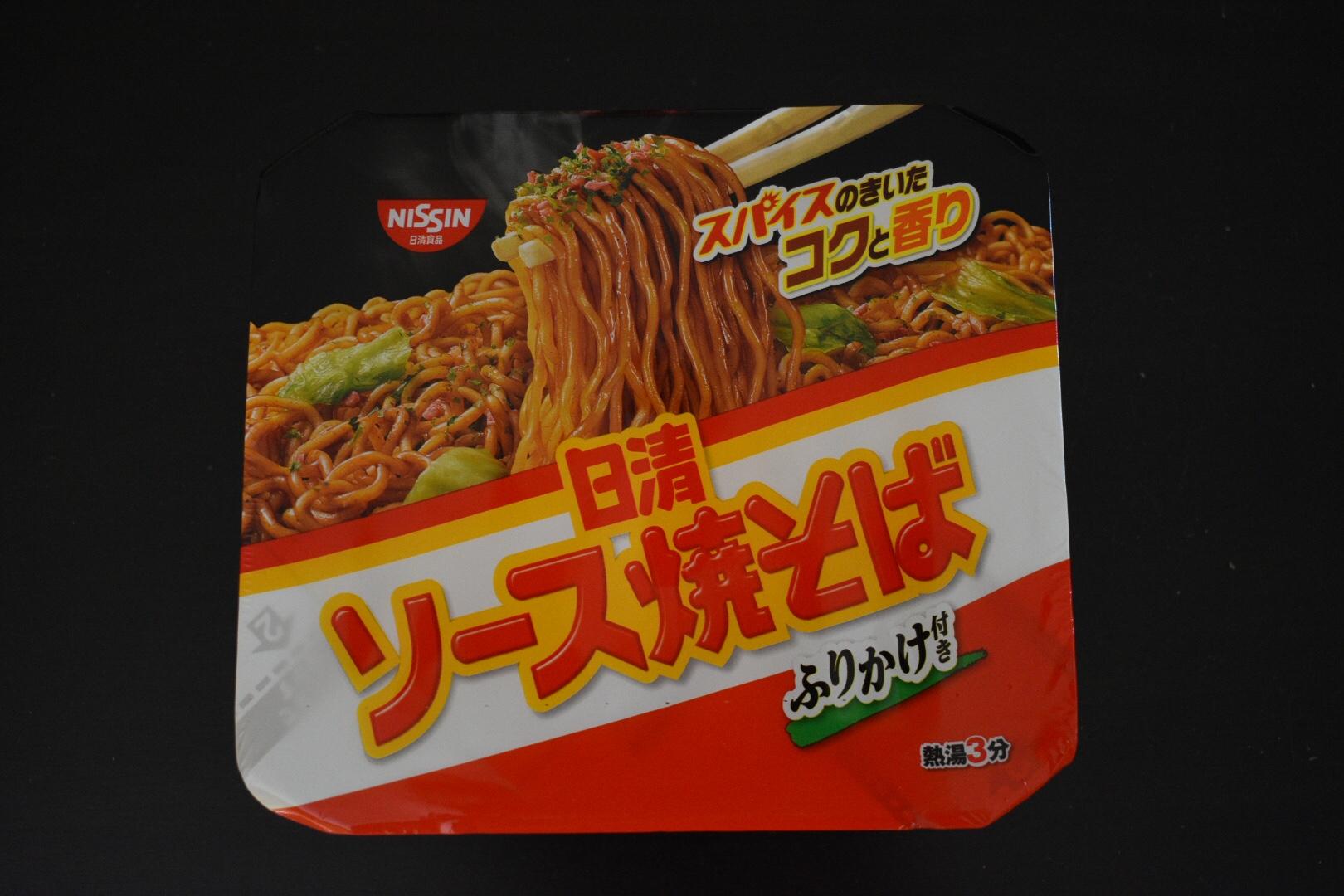 Nissin instant Yakisoba