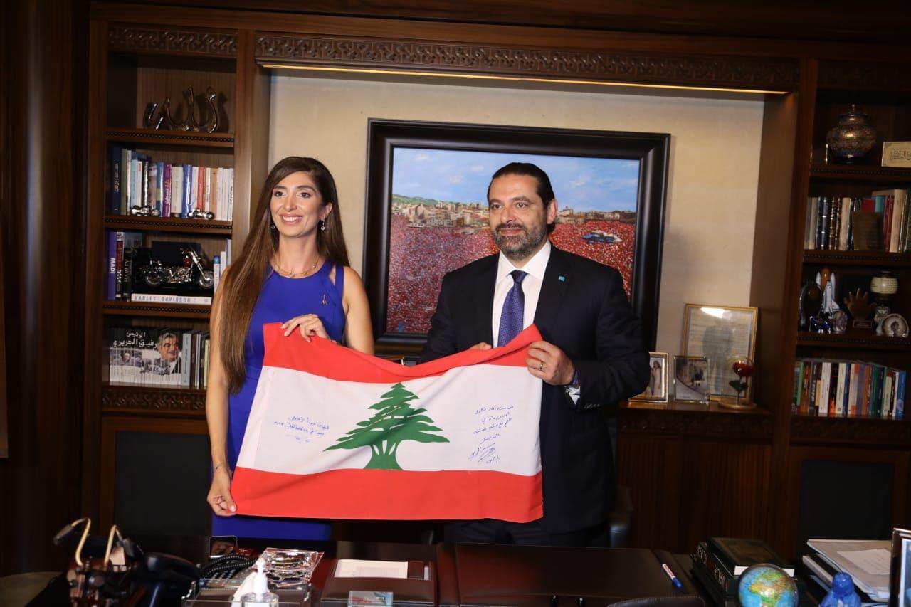 Prime minister flag.jpg