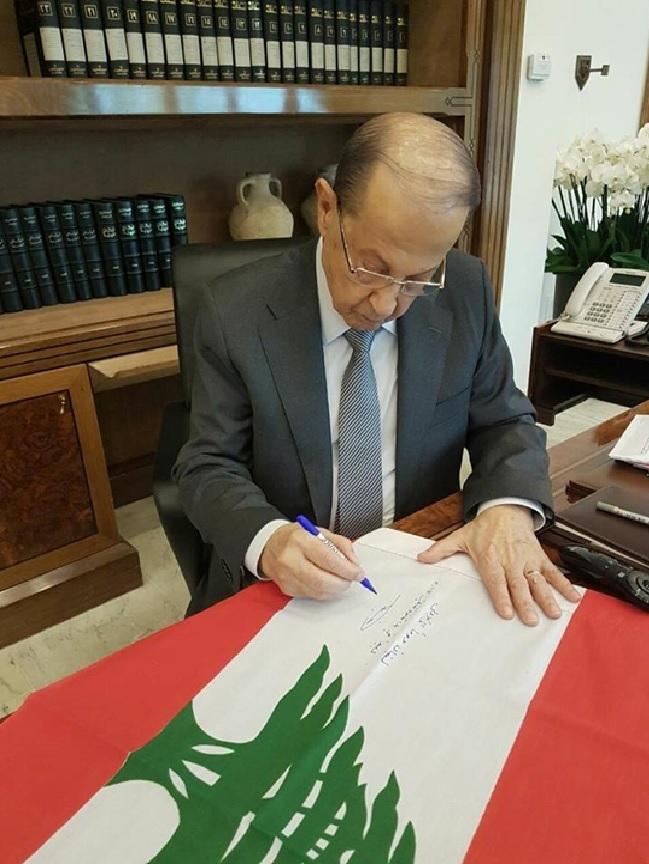 president Michel Aoun.jpg