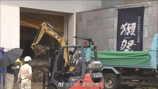 圖片來源自微博@中國氣象愛好者