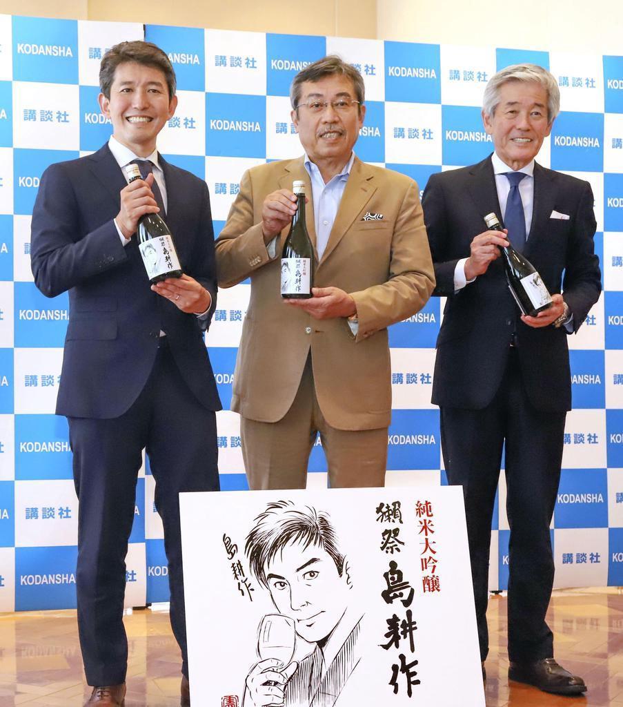 ▲ 酒廠社長櫻井一宏(左)、弘兼憲史(中)、酒廠會長櫻井博志(右)