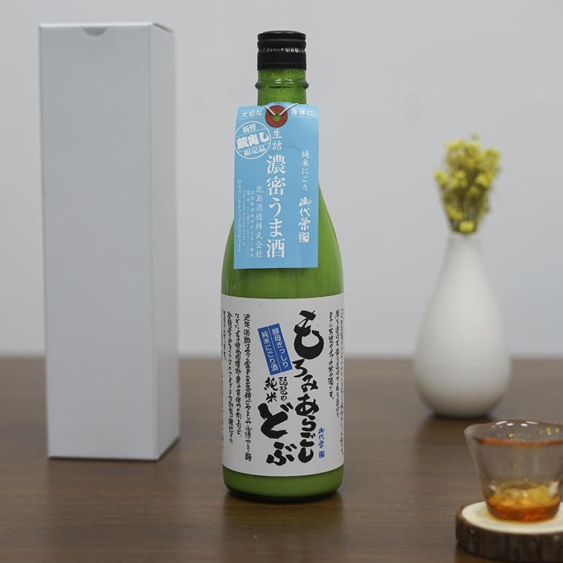 ▲御代榮純米清酒(濁酒)