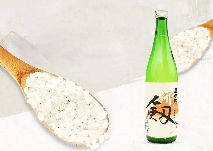 ▲萬歲樂 劍 山廢純米清酒