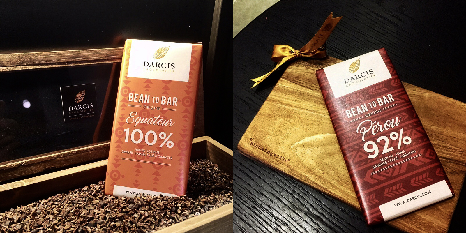 Would You Magazine x Darcis 抽獎活動 - 厄瓜多爾100%Bean To Bar*5名秘魯92%Bean To Bar*5名
