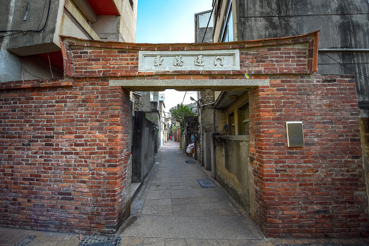 隘門 | Ai Gate