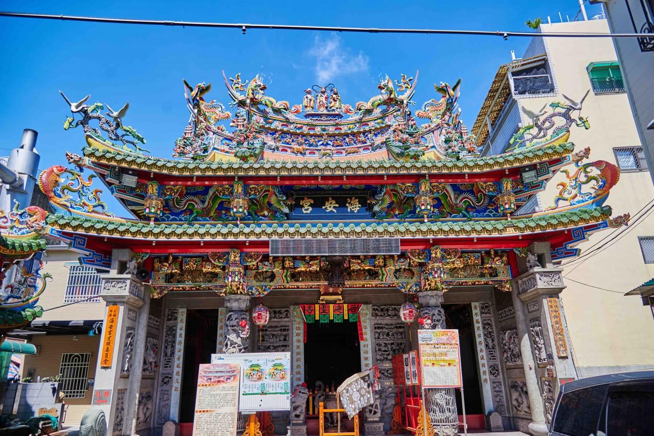 海安宮 | Hai An Temple