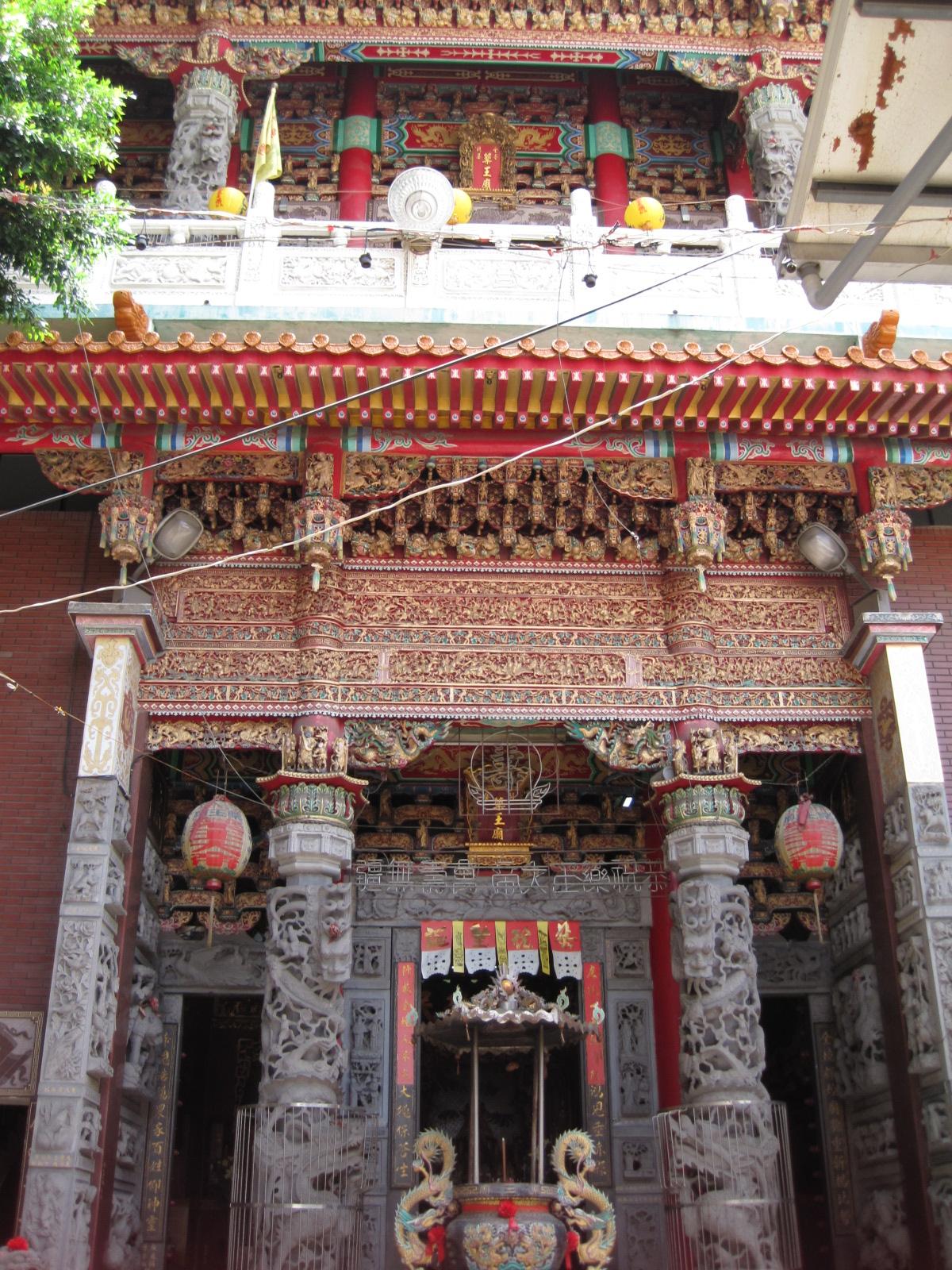 藥王廟 | Yao Wang Temple